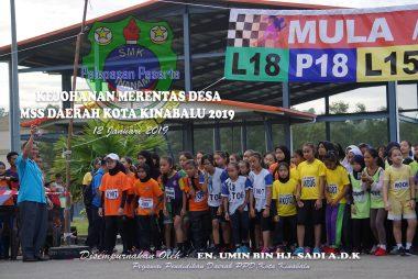 Kejohanan Merentas Desa MSSD KK